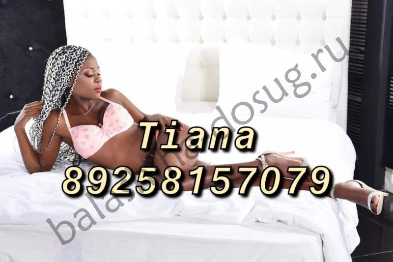 Проститутка Tiana - Балашиха