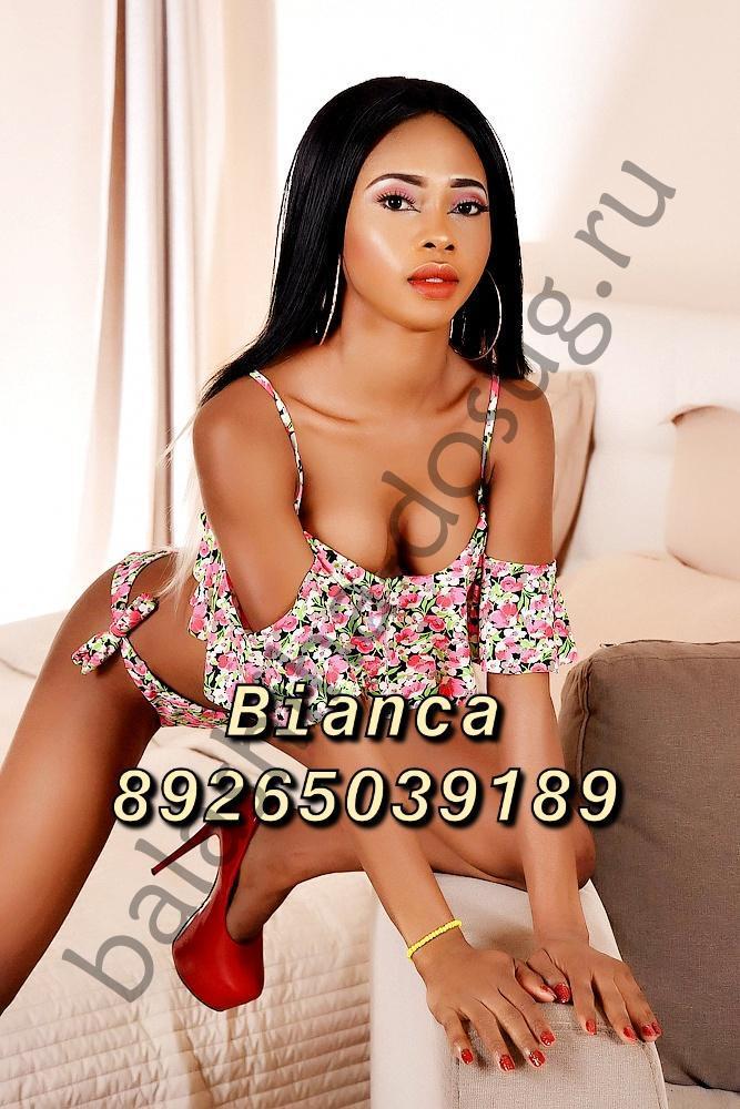 Проститутка Bianca - Балашиха