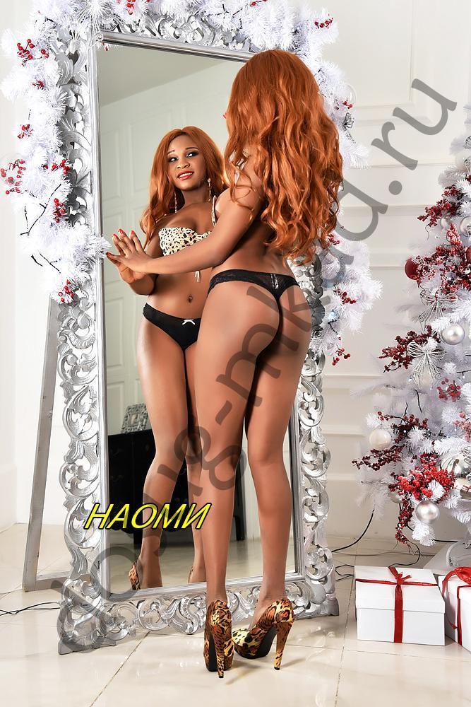 Проститутка наоми - Балашиха