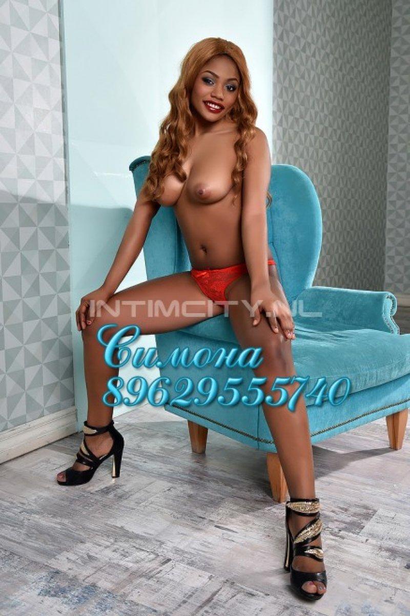 Проститутка Shantel - Балашиха