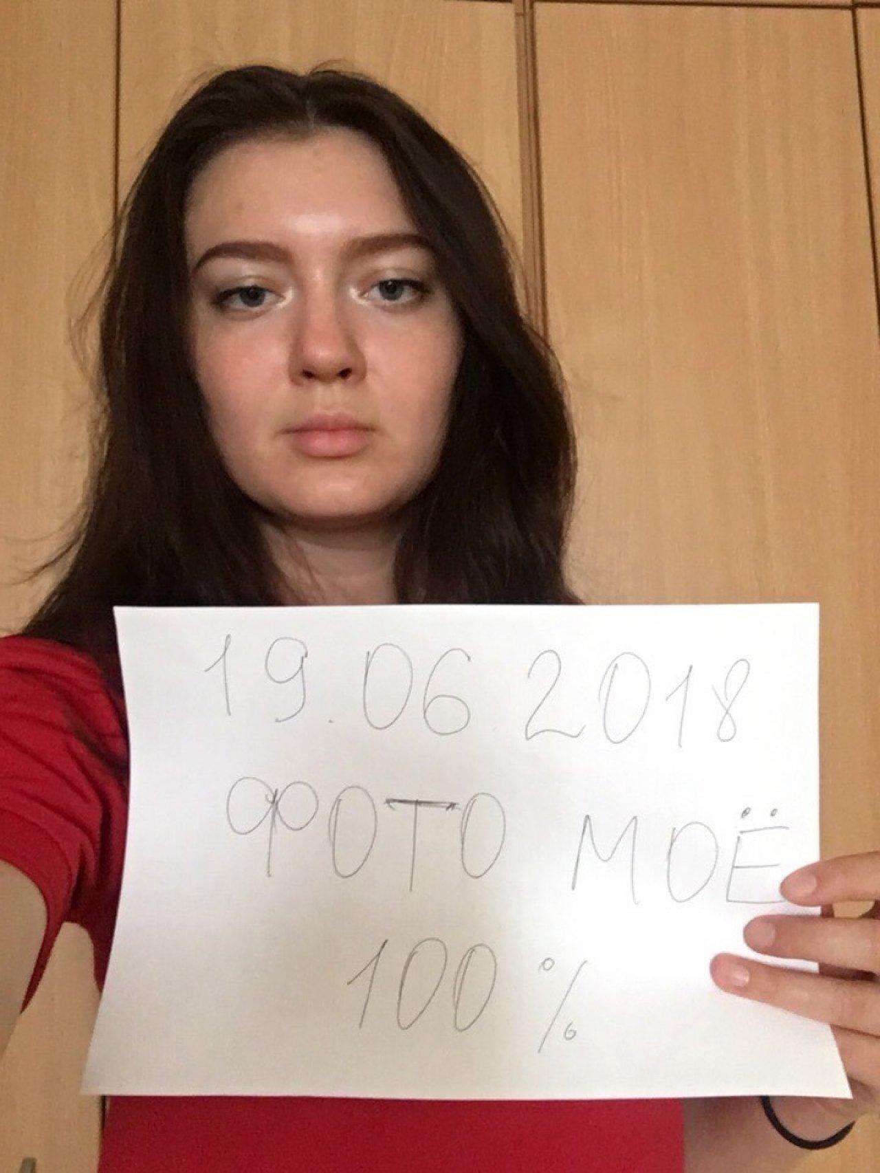Проститутка АЛИНА - Балашиха