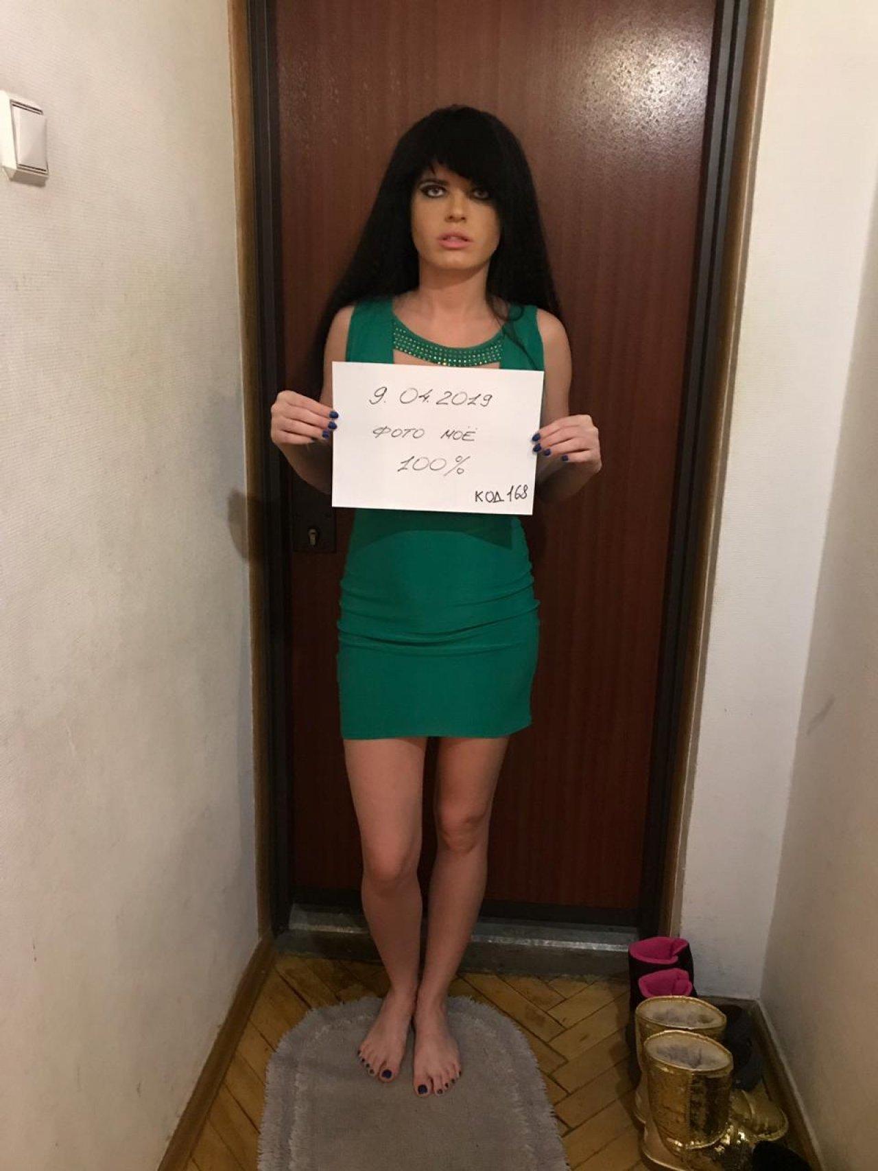 Проститутка КСЮША - Балашиха