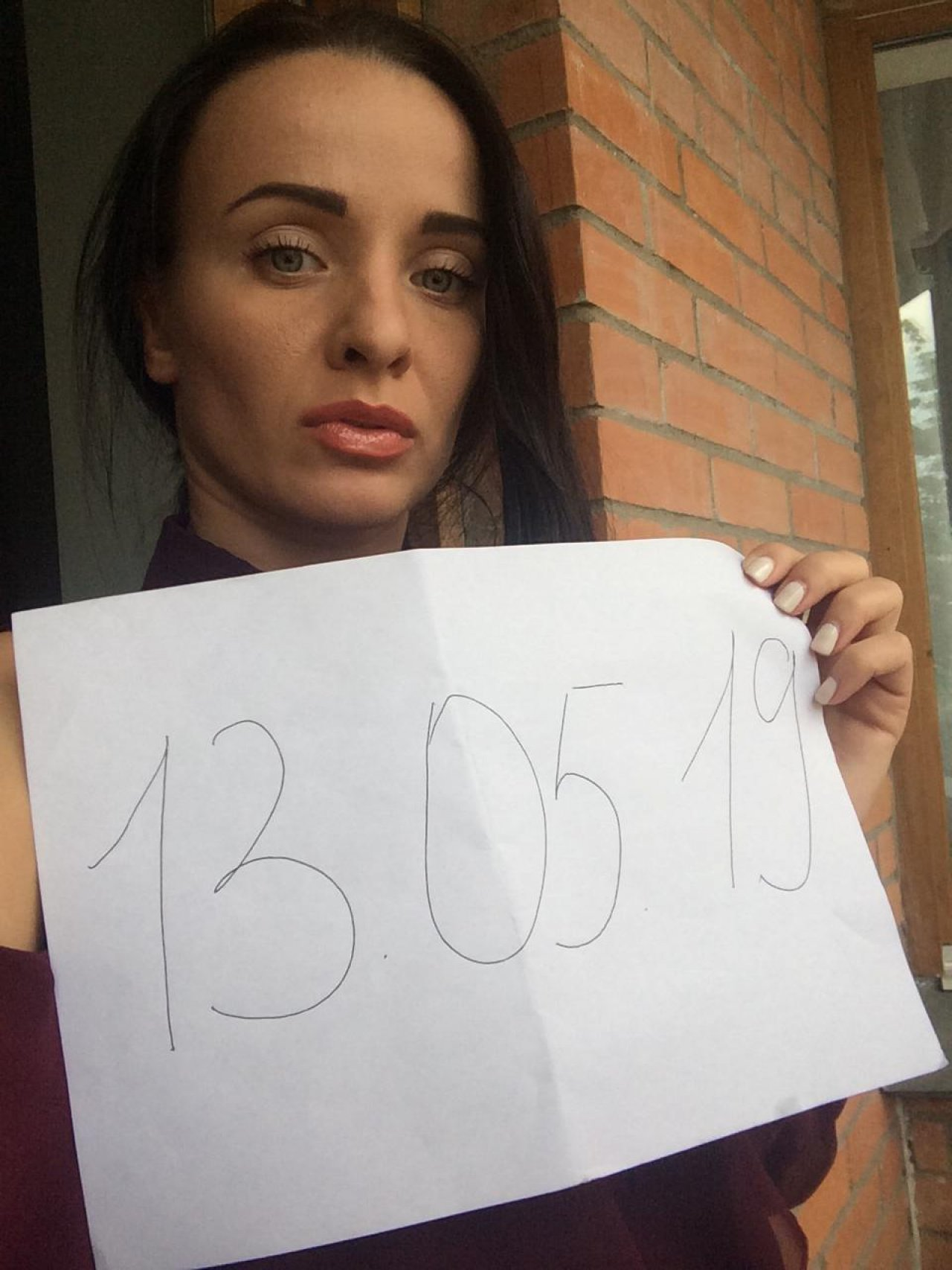 Проститутка вика - Балашиха